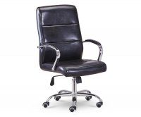 """Leader"" Executive Chair"