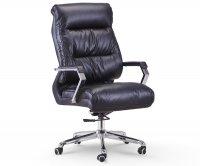 """Master"" Executive Chair"